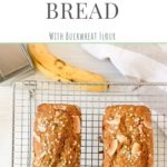 two loaves of banana bread on cooling rack